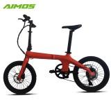 จักรยาน คาร์บอนไฟเบอร์ AMS-TDE-AM