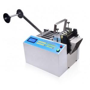 เครื่องตัดฟิล์ม PVC