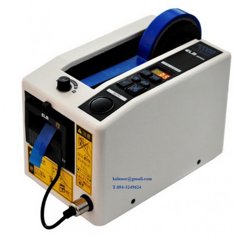 M-2000 Automatic Tape Dispenser