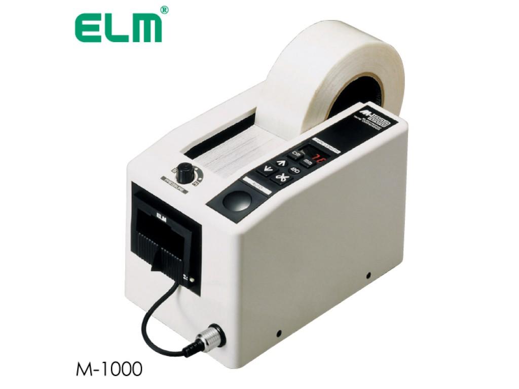 เครื่องตัดเทป Elm m-1000