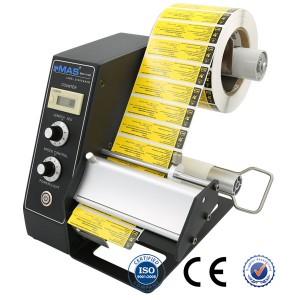 MAS-1150D Automatic Label Dispenser