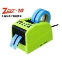 เครื่องตัดเทป ZCUT-10