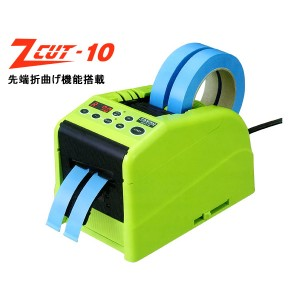 ZCUT-10 Automatic Tape Dispenser