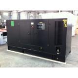 เครื่องกำเนิดไฟฟ้า 125Kva ATS